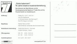 Flyer Spektrum Krameramtshaus 2017